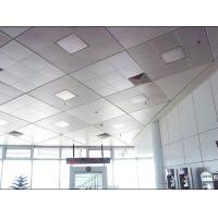国景机房专用微孔铝扣板金属天花吊顶