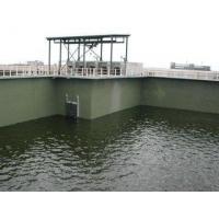 混凝土专用防腐防水涂料