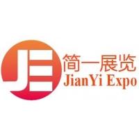 上海简一展览服务有限公司