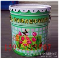 联迪漆业大批量供应生产改性醇酸树脂