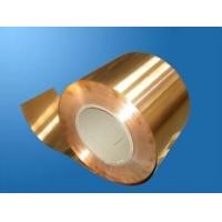C5240磷铜带,特硬磷铜带,磷铜带