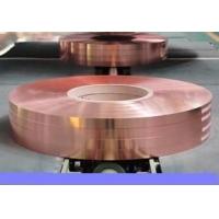 C5111磷铜带,半硬磷铜带,磷铜带