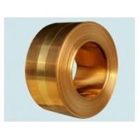 环保黄铜带,国标黄铜带,H68黄铜带