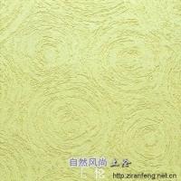 硅藻泥涂料替代壁纸