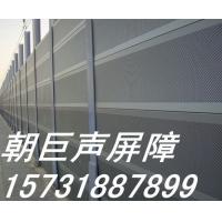 声屏障隔音网、铁路声屏障、桥梁声屏障