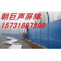 重庆公路声屏障、道路声屏障、铁路声屏障