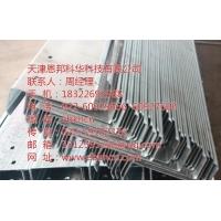 【恩邦科华】Q235BZ型钢价格冷弯Z型钢