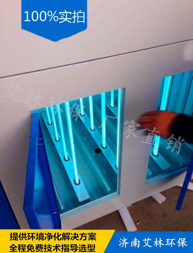 光氧催化净化器 烤漆房光氧催化 废气VOC处理光氧