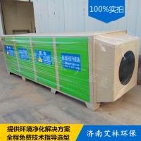 工业废气处理设备 工业油烟净化 机床油雾收集 有机废气处理设