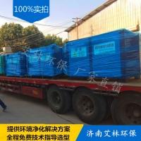橡胶厂有机废气处理设备 印刷厂废气净化器 喷漆处理环保设备