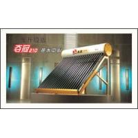 """冷暖-桑夏太阳能-夺冠""""210""""Ⅰ型(热水中心)"""
