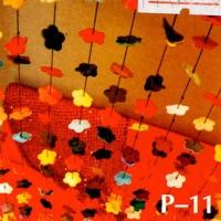皮帘系列-P-11