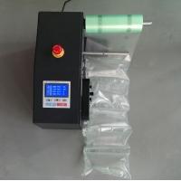 充气包装系统 缓冲气垫机 AIR PAK气垫机