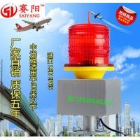 智能航空障碍灯PLZ-3JL/II大桥航空灯应急款航空灯夜间