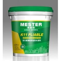 K11高柔韧防水涂料厂家直销价格