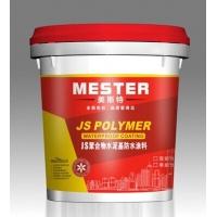 广州JS聚合物防水涂料专业生产厂家