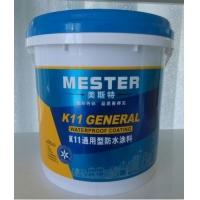 广东最好的k11通用型防水涂料绿色环保十大品牌厂家