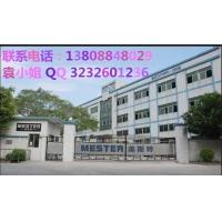 2016年广东防水十佳品牌JS聚合物防水涂料招商加盟