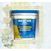 广东防水装饰涂料符合国家标准K11防水浆料生产厂家