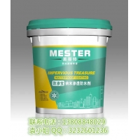东川区防腐涂料生产厂家_SBS改性沥青防水卷材