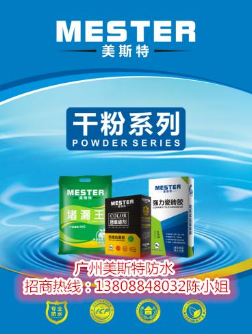 白碱滩区溶剂型橡胶防水涂料_强力瓷砖粘结剂背胶