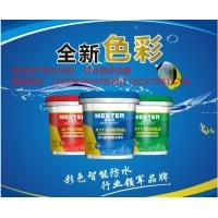 山西吕梁最专业最便宜的K11防水涂料生产厂家