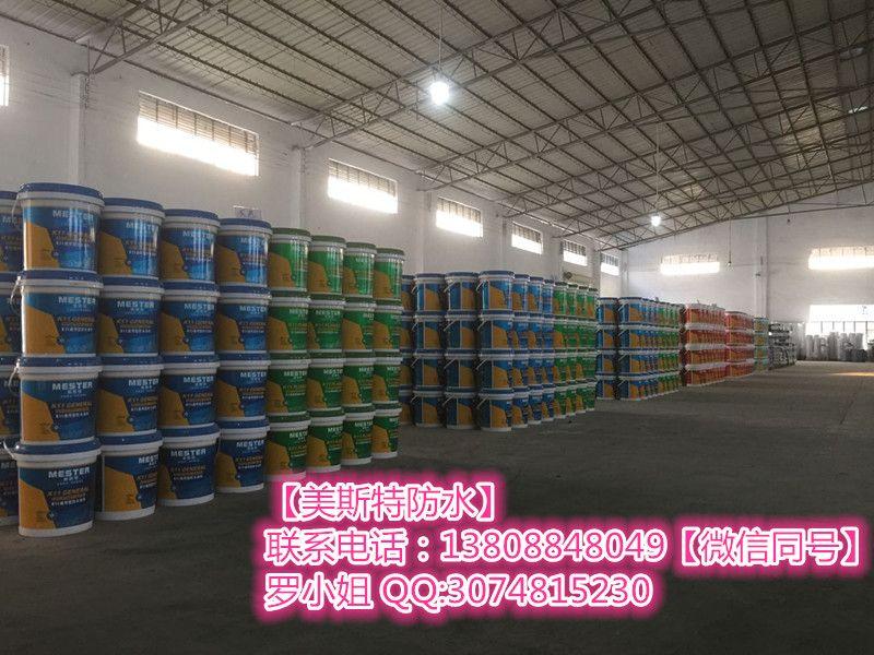 广州天河区工地专用价格便宜的防水涂料生产厂家出厂价格