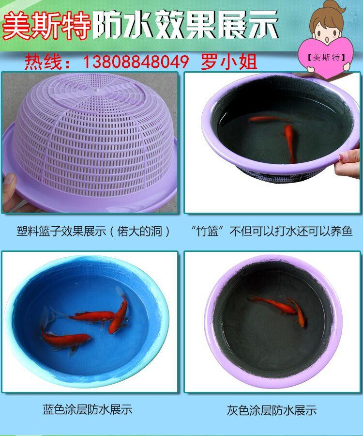 广东精品家装防水涂料生产厂家价格哪个更便宜