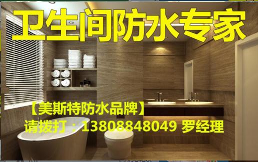 广东有哪些强力瓷砖粘结剂生产厂家比较有名?