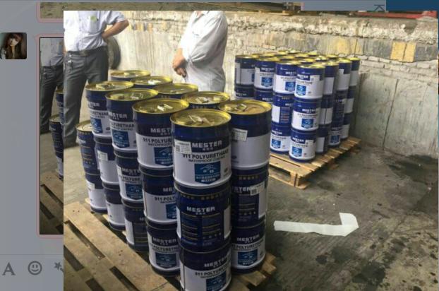911聚氨酯2017新型屋面防水补漏材料生产厂家