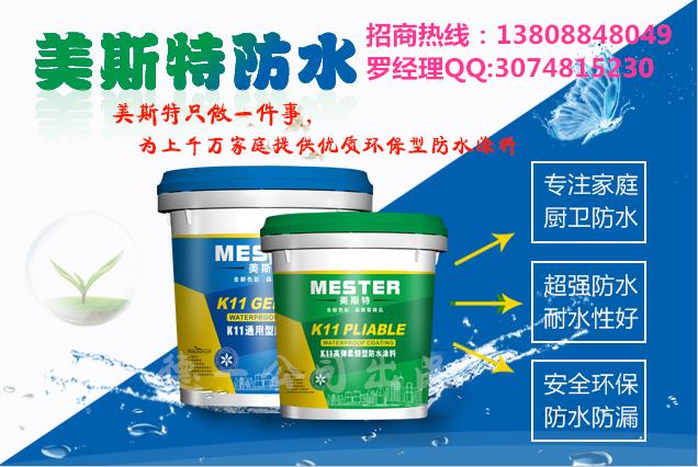 云南大型K11防水涂料十大品牌生产厂家