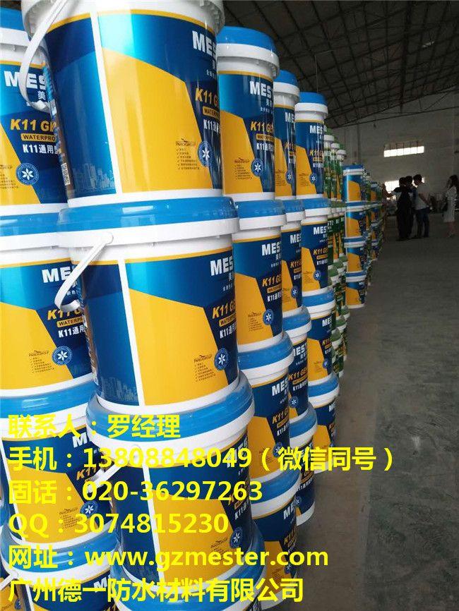 家装K11防水涂料20公斤一桶多少钱