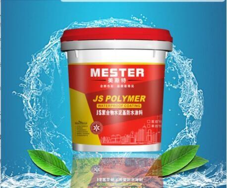 广东太和K11js防水涂料十大品牌生产厂家代理价格