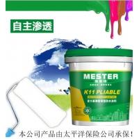 天门强力瓷砖粘结剂防水涂料厂家批发