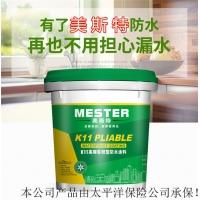 清远市连南瑶族自治县K11家装防水涂料批发厂家