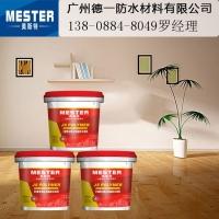 贵阳市清镇市JS聚合物水泥基防水浆料十大防水品牌厂家