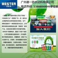 南宁市青秀区高端JS聚合物水泥基防水涂料批发