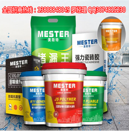 九江市武宁县出口JS聚合物防水涂料需要什么条件