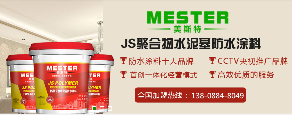 揭阳市揭东县出口js防水涂料乳液生产厂家联系电话
