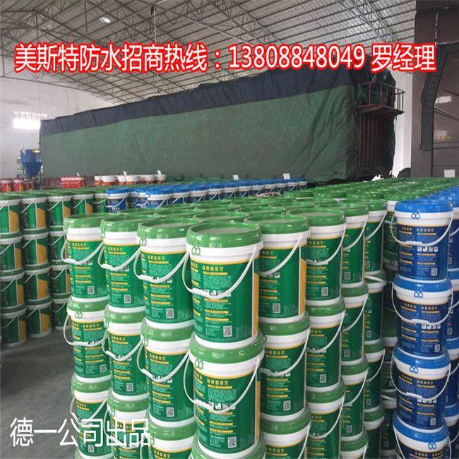 常德市津市市专业做出口防水涂料生产厂家