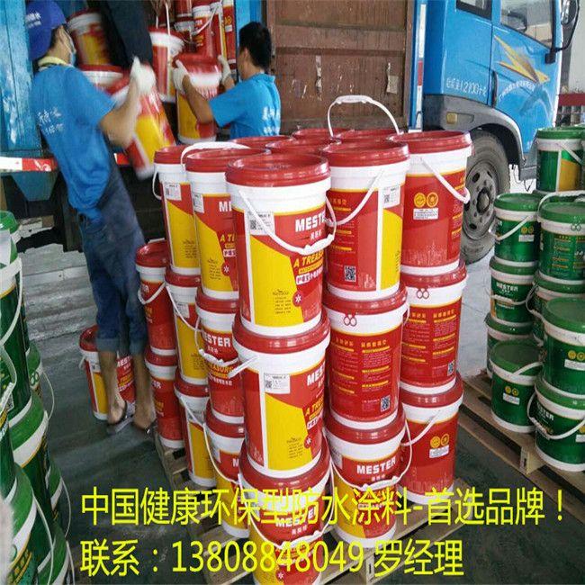 武平县出口JS聚合物防水涂料需要什么条件