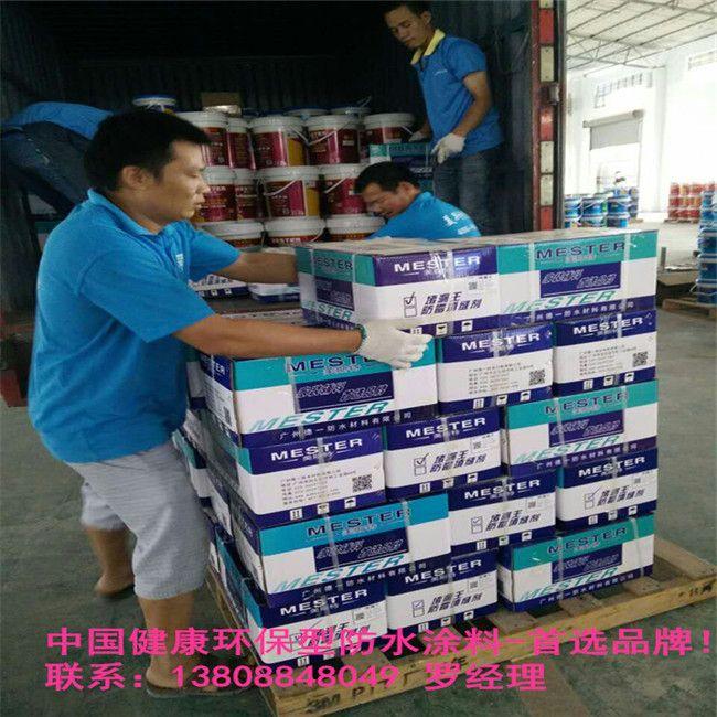 东莞市东坑镇代理广州防水涂料厂家产品需要投资多少钱