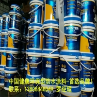 高埗镇出口js防水涂料乳液生产厂家联系电话