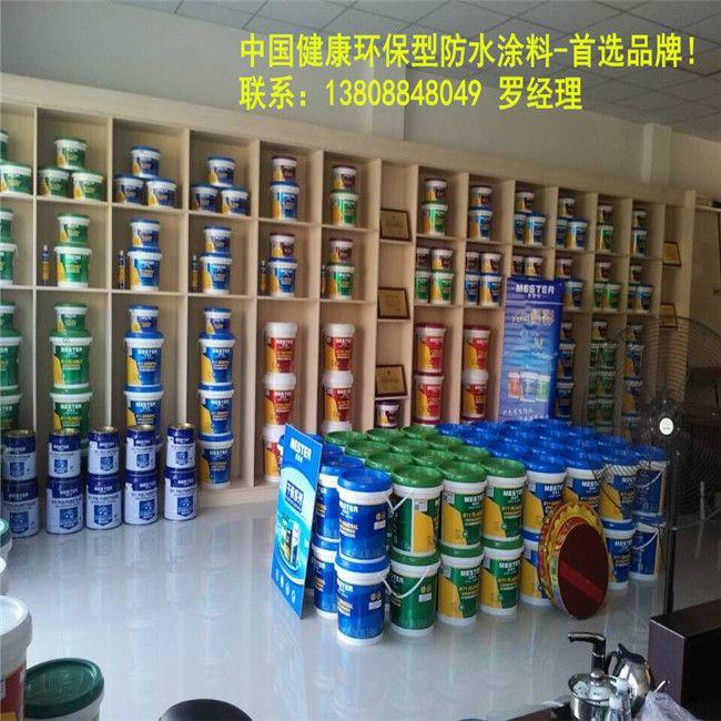 韶关市武江区美斯特防水涂料品牌全面通过中国太平洋保险公司承保
