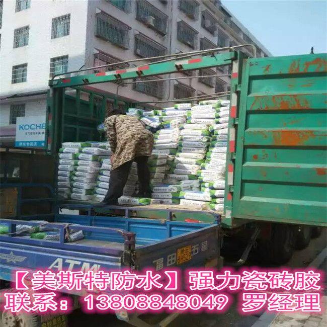江门市新会区出口js防水涂料乳液生产厂家联系电话
