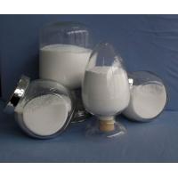 水溶性涂料专用阻燃剂