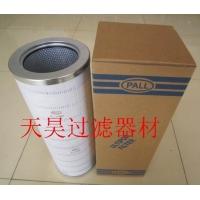 HC2206FKP3H颇尔滤芯应用工业过滤