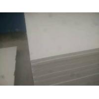 河北三佳厂家生产无纸面石膏板