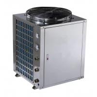 供应卓奥酒店旅馆专用空气源热泵热水器