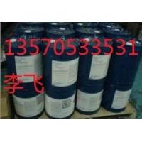 S100炭黑分散剂,塑胶涂料分散剂
